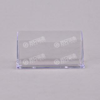 赛兄纳弟 名片盒 单格 2005 9.8*3.8*3.5cm