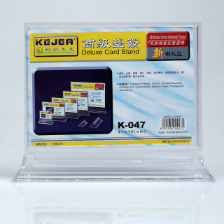 科记 betway体育平台台座 K-047 横 透明色 21*15cm
