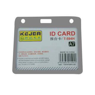 科记 推合卡工作证证件卡 T-594横灰色 105*74mm(A7)
