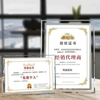 玻璃相框台卡台签摆台水晶a4证照框奖状证书裱授权书营业执照荣誉证件