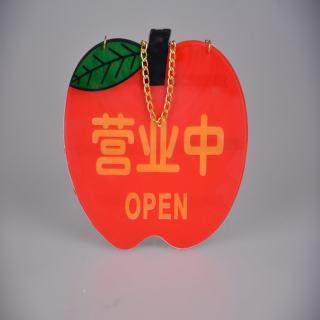 """培友 <span style=""""color:red"""">苹果</span>营业中 红色小<span style=""""color:red"""">苹果</span>营业中 17x15cm"""