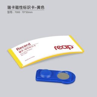 瑞普 标示牌胸牌胸卡形象卡 7000磁性 黄色 65*30mm