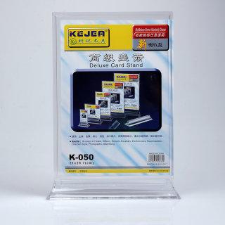 科记 betway体育平台台座 K-050 竖 透明色 21*29.7cm