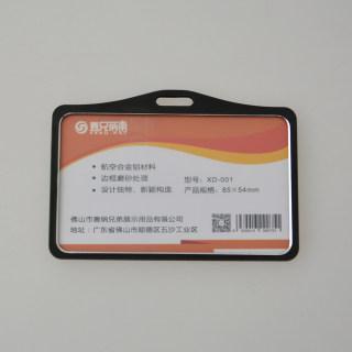 赛兄纳弟 金属胸牌定做铝合金员工工牌定制工号姓名牌挂工作证制作胸卡高档 XD-001横-黑色 85*54mm