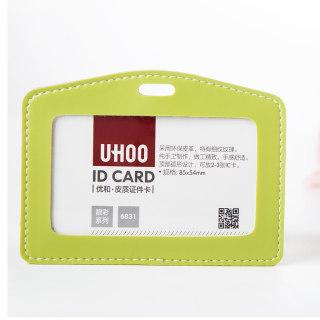 优和 皮质证件卡 6831 横式 绿色 106*78mm