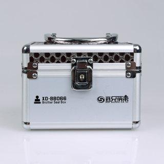 赛兄纳弟 印章箱管理箱 XD-BB066 银色 155*110*110mm