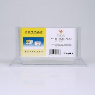 yabo亚博电竞下载 塔式yabo14app亚博app官方下载 PY-013 横   透明色 10*19cm