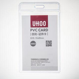 优和 软质PVC证件卡 6662-1透明 64*108mm