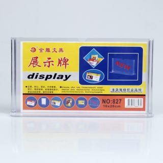 金雕 展台牌betway体育平台塑料必威体育苹果app下载 JD-827  横  透明色 28*16cm
