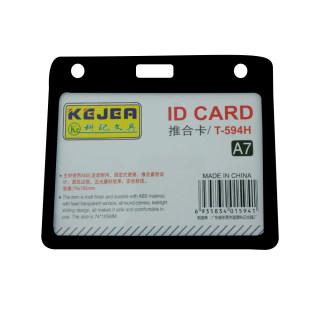 科记 推合卡工作证证件卡 T-594横黑色 105*74mm(A7)