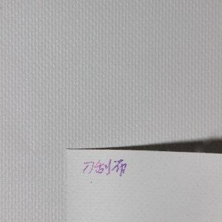 UV外光-5米外光刀刮布在线制作