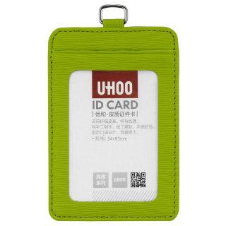 优和 皮质证件卡 6808 牙签纹 草绿 76*110mm