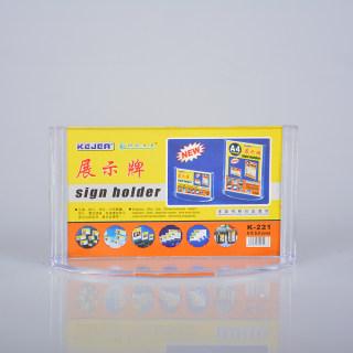 科记 展示牌 K-221 透明色 90*55mm