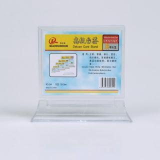 金雕 台牌yabo14app塑料亚博app官方下载喇叭座亚博app官方下载 JD-044  横  透明色 10*12cm
