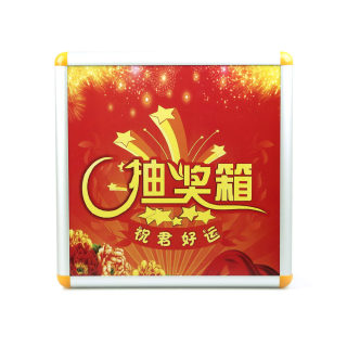 "betway必威体育app 抽奖<span style=""color:red"">箱</span>创意定制摸奖<span style=""color:red"">箱</span>小号可爱大号一面透明摸奖<span style=""color:red"">箱</span>抽奖盒子 XD-BB372 礼花 400*400*400mm"