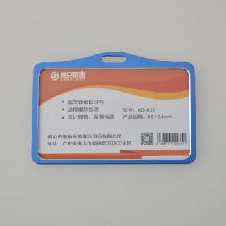赛兄纳弟 金属胸牌定做铝合金员工工牌定制工号姓名牌挂工作证制作胸卡高档 XD-001横-蓝色 85*54mm