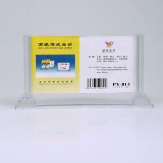 yabo亚博电竞下载 塔式yabo14app亚博app官方下载 PY-015 横  透明色 12*22cm