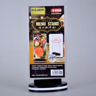 科记 旋转酒水牌 K-6056 透明色 10*20cm