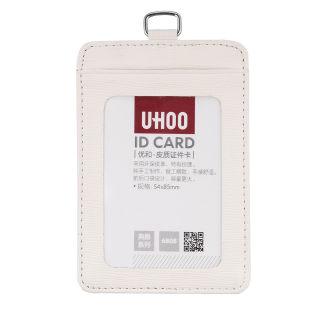 优和 皮质证件卡 6808 牙签纹 白色 76*110mm