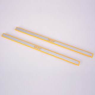 赛兄纳弟 装得快白板磁条 黄色30cm 30cm