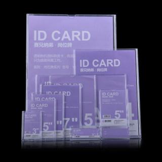 betway必威体育app 双层亚克力A4插槽职务卡价目表岗位牌展示牌透明有机塑料照片插盒 XD-182 竖  透明色 9.1*12.7cm