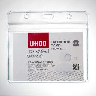 优和 超透防水展会卡 6657 透明 115*101mm