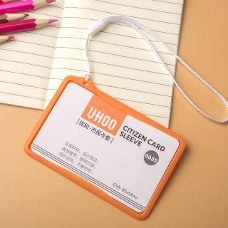 优和 市民卡公交卡证件卡(带挂绳) 6635 桔红 93*65mm