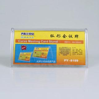 培友 弧形会议牌 PY-8189横 透明色 13.2*6.8cm