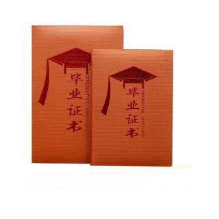 金榜眼 袋装毕业betway必威体育app 官方下载 BY603-12K 15.3*22.8cm