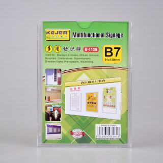 科记 多用标识牌岗位牌 K-1126  透明色 9.1*14.8cm