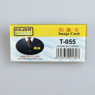科记 形象卡 T-055 透明色 65*34mm