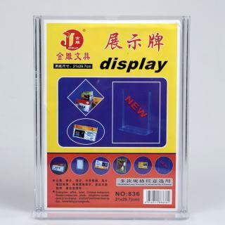 金雕 展台牌betway体育平台塑料必威体育苹果app下载 JD-836竖 透明色 29.7*21cm