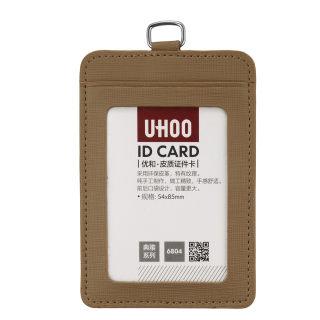 优和 皮质证件卡 6804 格子粗纹 76*110mm