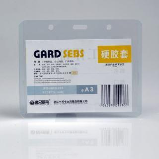 yabo亚博电竞下载 硬胶套工作证 A3(小)透明色 40C 103*73mm*40C