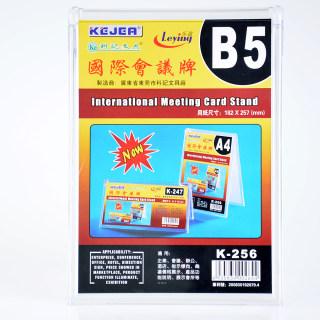科记 会议座 K-256  透明色 182*257mm