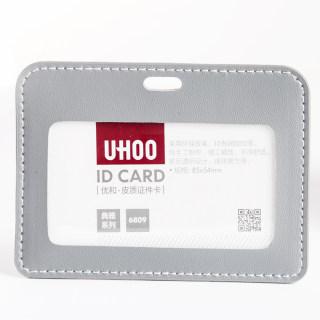 优和 皮质证件卡 6809 横式 细纹纹理双透 灰色 105*76mm
