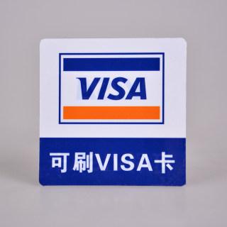 轩然 PVC贴 X324 可刷VISA卡 9*9cm