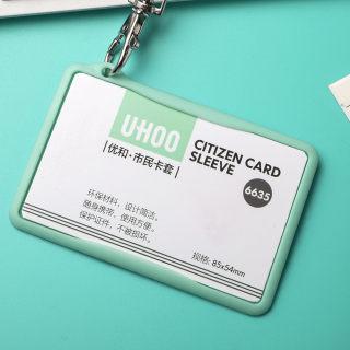 优和 市民卡公交卡证件卡(带挂绳) 6635 嫩绿 93*65mm