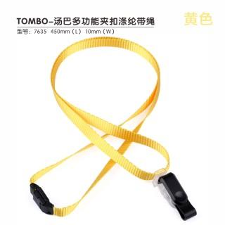 瑞普 多功能夹扣涤纶加厚粗纹挂绳 7635黄色 10mm