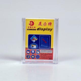 金雕 展台牌betway体育平台塑料必威体育苹果app下载 JD-829竖  透明色 6.4*9.1cm