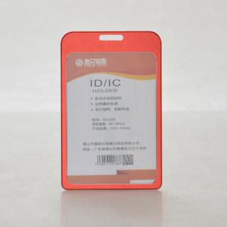 赛兄纳弟 金属胸牌定做铝合金员工工牌定制工号姓名牌挂工作证制作胸卡高档 XD-004竖-红色 120*75mm