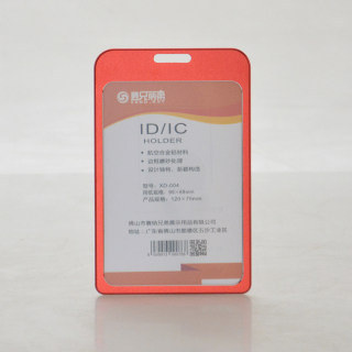 betway必威体育app 金属胸牌定做铝合金员工工牌定制工号姓名牌挂工作证制作胸卡高档 XD-004竖-红色 120*75mm