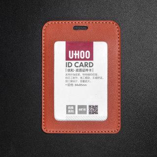 优和 皮质证件卡 6818 竖式 细纹纹理双透 棕色 76*110mm