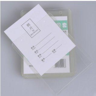 卡邦卡 硬胶套 B7横 35c -标 准.