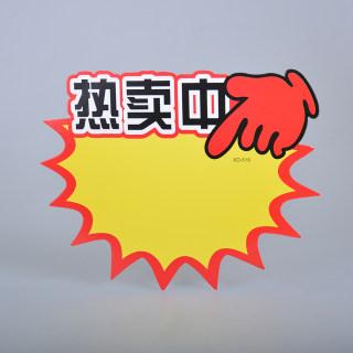"betway必威体育app 特大号<span style=""color:red"">广告</span><span style=""color:red"">纸</span>10张/包 519-热卖中 250*350mm"