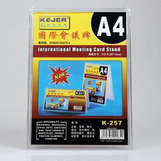 科记 会议座 K-257 竖  透明色 210*297mm
