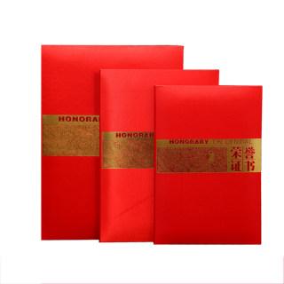 金榜眼 进口丝绸袋装荣誉betway必威体育app 官方下载 C607-12K 15.3*22.8cm