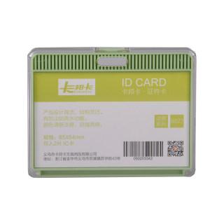 卡邦卡 证件卡 8827 横黄绿色 85*54mm