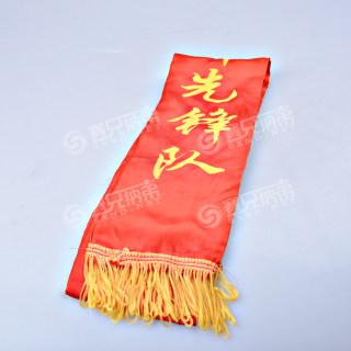betway必威体育app 绶带 中国少年先锋队 1750*130mm