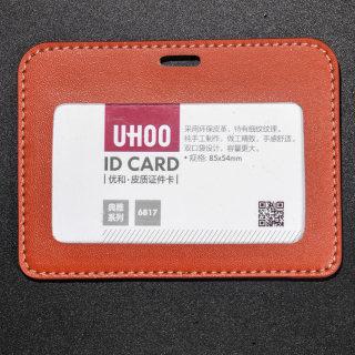 优和 皮质证件卡 6817 横式 细纹纹理双透 棕色 105*76mm